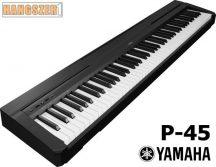 Yamaha P45 digitális zongora+ AJÁNDÉK X-állvány